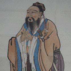 confucius_250x250