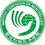 Institut Confucius de Montpellier