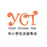 examen de chinois pour les jeunes YCT